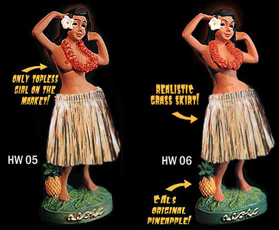 Hula Wigglers (Discontinued)